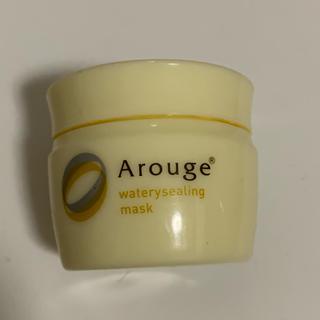 アルージェ(Arouge)のArouge ウォータリーシーリングマスク(フェイスクリーム)