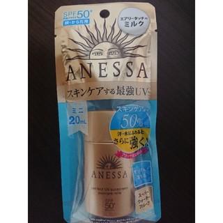 アネッサ(ANESSA)のリボン様専用(乳液/ミルク)