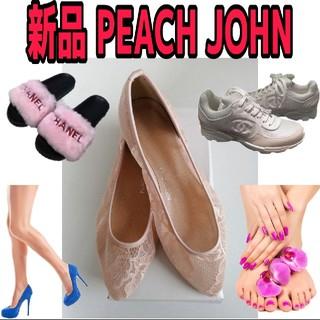 ピーチジョン(PEACH JOHN)の新品 PEACH JOHN 4298円⇒2980円 送料無料 Sサイズ パンプス(ハイヒール/パンプス)