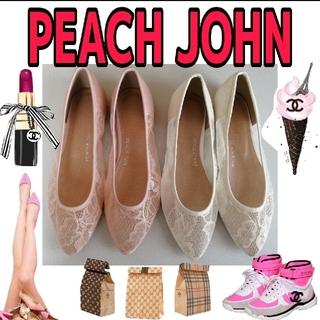 ピーチジョン(PEACH JOHN)のPEACH JOHN パンプス セット販売 お買い得 送料無料 単品販売も可能(ハイヒール/パンプス)