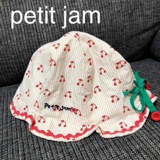 プチジャム(Petit jam)のpetit  jam(帽子)