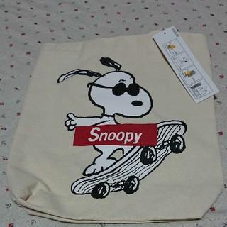 スヌーピー(SNOOPY)のスヌーピー 2way ショルダーバック(ショルダーバッグ)