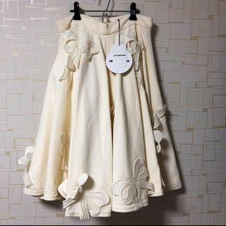ミキオサカベ(MIKIO SAKABE)の新品mikio sakabeリボンスカート(ひざ丈スカート)