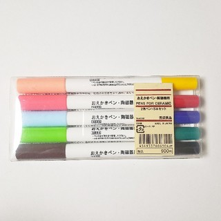 ムジルシリョウヒン(MUJI (無印良品))のお絵かきペン 陶磁器用(ペン/マーカー)