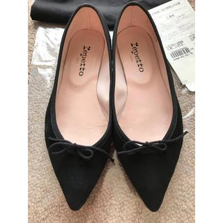 レペット(repetto)のrepettoレペットブリジットスエード黒ブラックバレエシューズフラット37.5(ローファー/革靴)