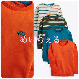 ネクスト(NEXT)の【新品】next マルチ 長袖ストライプTシャツ4枚組(ヤンガー)(シャツ/カットソー)