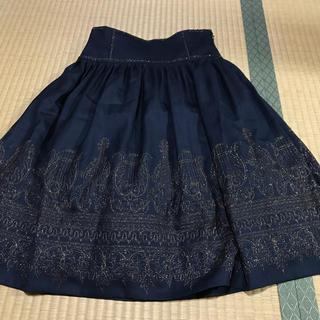 ジェーンマープル(JaneMarple)の追跡発送●Jane Marple 刺繍 スカート(ひざ丈スカート)