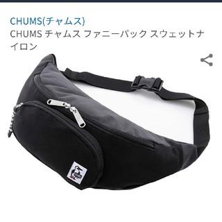 チャムス(CHUMS)の*様専用 CHUMS ボディバック 黒 +3点未使用タグ付(ウエストポーチ)