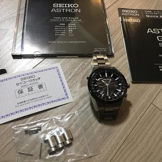 セイコー(SEIKO)のお値下げ! SEIKO アストロン  SBXA003 GPSソーラー(腕時計(アナログ))
