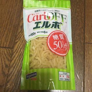 カーボフエルボ(米/穀物)