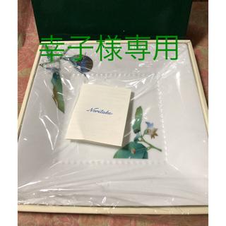 ノリタケ(Noritake)の幸子様専用ノリタケの大皿(食器)