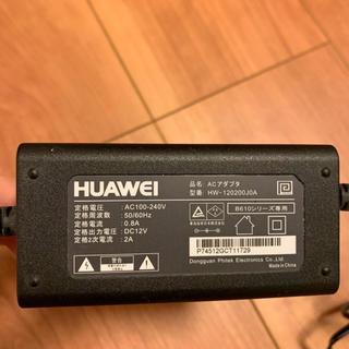ソフトバンク(Softbank)のソフトバンクエアー ACアダプター(変圧器/アダプター)