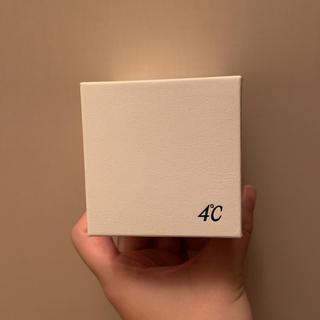 ヨンドシー(4℃)のリング 空箱(小物入れ)