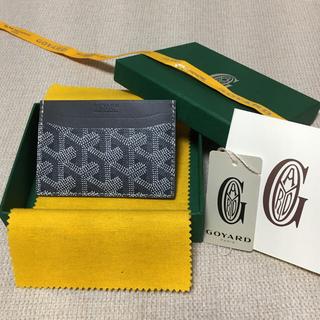 ゴヤール(GOYARD)のゴヤール カードケース グレー 正規品 新品(名刺入れ/定期入れ)