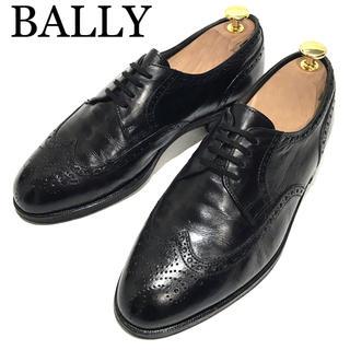 バリー(Bally)の【BALLY】バリー ウィングチップ ビジネスシューズ 革靴(ドレス/ビジネス)