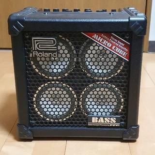 ローランド(Roland)のMICRO CUBE BASS RX Roland ベースアンプ(ベースアンプ)