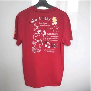 スヌーピー(SNOOPY)のスヌーピー 半袖 Tシャツ Vネック(Tシャツ/カットソー(半袖/袖なし))