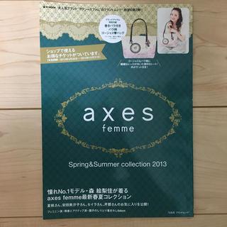 アクシーズファム(axes femme)のaxes femme Spring&Summer collection 2013(ファッション/美容)