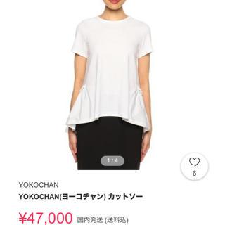 バーニーズニューヨーク(BARNEYS NEW YORK)のヨーコチャン  フリル カットソー 2019(Tシャツ(半袖/袖なし))