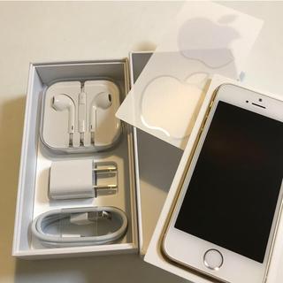 アイフォーン(iPhone)のiPhoneSE 美品(スマートフォン本体)