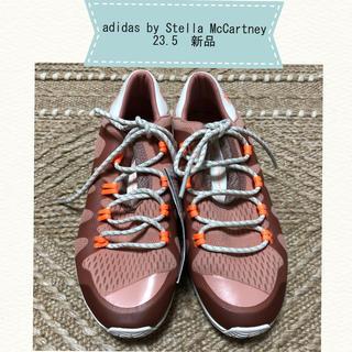 アディダスバイステラマッカートニー(adidas by Stella McCartney)のadidas by Stella McCartney  スニーカー  23.5(スニーカー)
