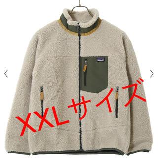 パタゴニア(patagonia)の【新品未使用】パタゴニア ボーイズ レトロX ジャケット グリーン XXL(ブルゾン)