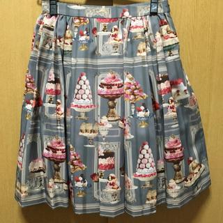 ジェーンマープル(JaneMarple)のJane Marple マカロン スカート グレー(ひざ丈スカート)