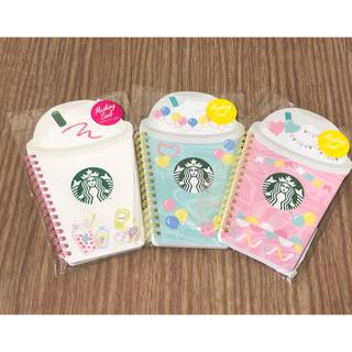 スターバックスコーヒー(Starbucks Coffee)の完売  スターバックス  フラペチーノ ノート 3種 セット(ペンケース/筆箱)
