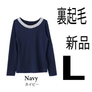 裏起毛 トップス(Tシャツ(長袖/七分))