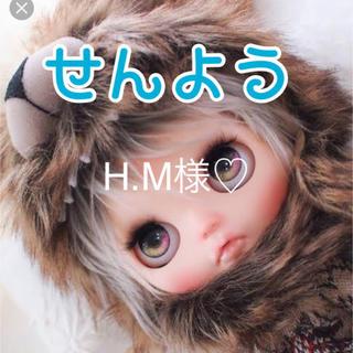 H.M様♡専用(リング(指輪))