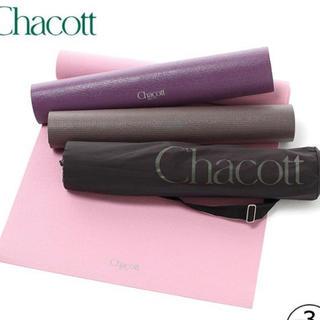 チャコット(CHACOTT)のChacott(チャコット) ストレッチマット (ヨガ)