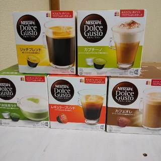 ネスレ(Nestle)のネスカフェ ドルチェ グスト カプセル 5箱セット 【新品・未開封】(コーヒー)