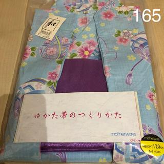 motherways - マザウェイズ 新品 サイズ120cm   浴衣 まり 花 双子