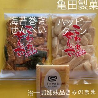 アナーキックアジャストメント(ANARCHIC ADJUSTMENT)のきみのまま 亀田製菓 ハッピーターンこわれ & 海苔巻きせんこわれ(菓子/デザート)