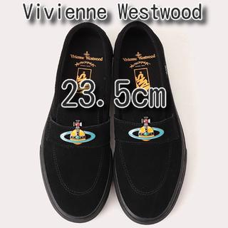 ヴィヴィアンウエストウッド(Vivienne Westwood)のVANS×Vivienne Westwood STYLE #53 23.5cm(スニーカー)