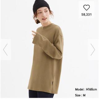 ジーユー(GU)のGU  ロングスリーブT(長袖)NC(Tシャツ(長袖/七分))
