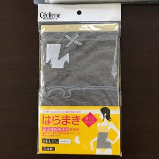 セシール(cecile)の∞ セシール はらまき ∞(アンダーシャツ/防寒インナー)