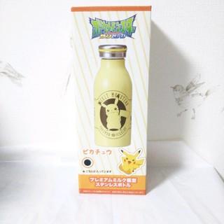 ポケモン(ポケモン)の【yuiii様専用】【箱あり】ポケモンミルク瓶型ステンレスボトル(タンブラー)