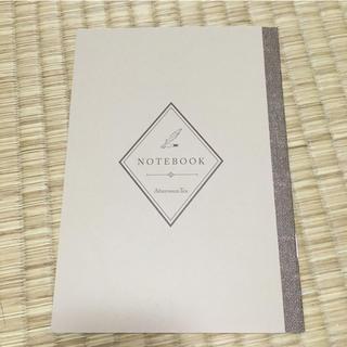 アフタヌーンティー(AfternoonTea)の非売品 Afternoon Tea Living ミニノート(ノート/メモ帳/ふせん)