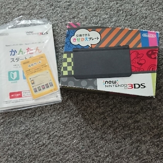 ニンテンドー3DS - new3DS   説明書と箱