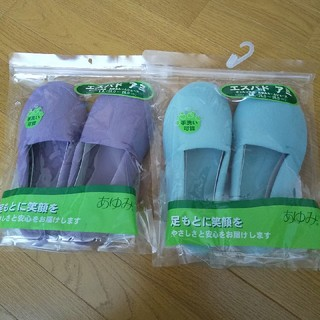 あゆみ 2足セット エスパド アミ LL25.0~26.0cm (その他)