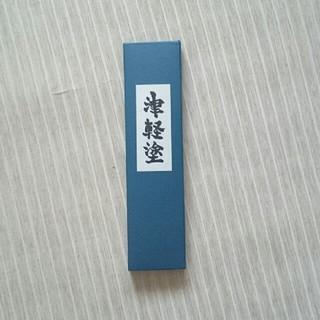 津軽塗り夫婦箸(漆芸)