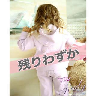 レディー(Rady)の本日限定価格♡1100円→800円(ジャケット/上着)
