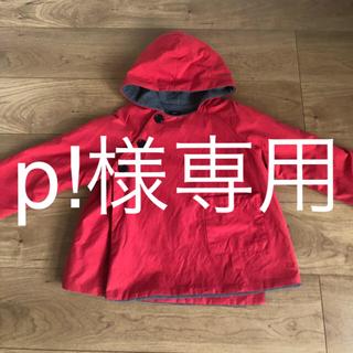 コドモビームス(こども ビームス)のMAKIE GASA  jacket マキエ ガーサ ジャケット(コート)
