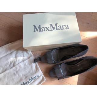 マックスマーラ(Max Mara)のMaxMara パンプス(ハイヒール/パンプス)
