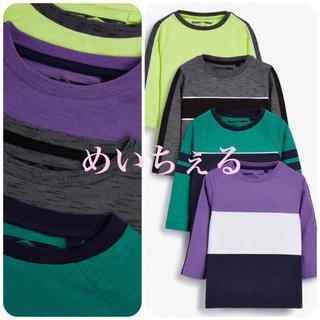 ネクスト(NEXT)の【新品】next マルチ 長袖カラーブロックTシャツ4枚組(ヤンガー)(シャツ/カットソー)