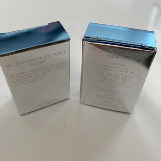 フロムファーストミュゼ(FROMFIRST Musee)のミュゼ プラセンタエキスEX100 10ml(美容液)