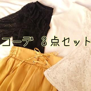 ハニーズ(HONEYS)の③ ハニーズ 春 秋 コーデセット コーデ売り ディース服 上下セット(セット/コーデ)
