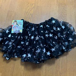 アベイル(Avail)の新品タグ付き チュールスカート (ミニスカート)