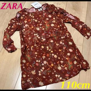 ザラキッズ(ZARA KIDS)の新品 長袖 ワンピース 110 ZARA お洒落(ワンピース)